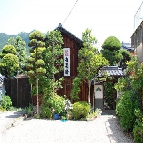Hotel (RYOKAN) Yuhiken