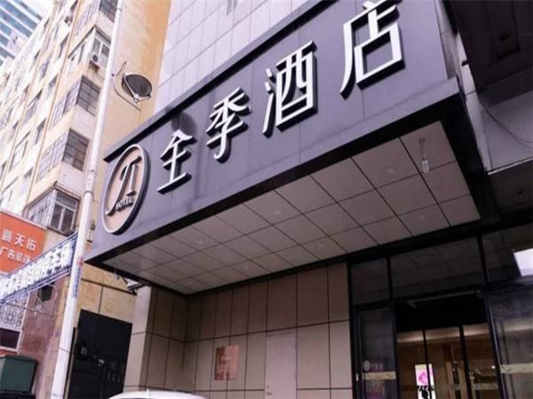 Ji Hotel Harbin Zhongyang Avenue